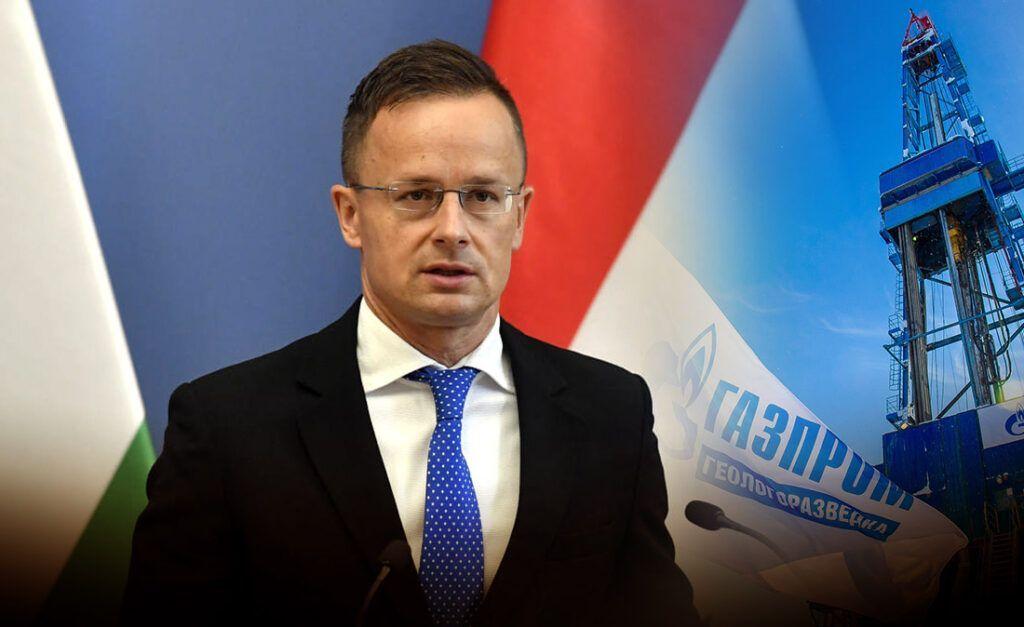 В МИД Венгрии отреагировали на заявление Украины об остановке транзита газа
