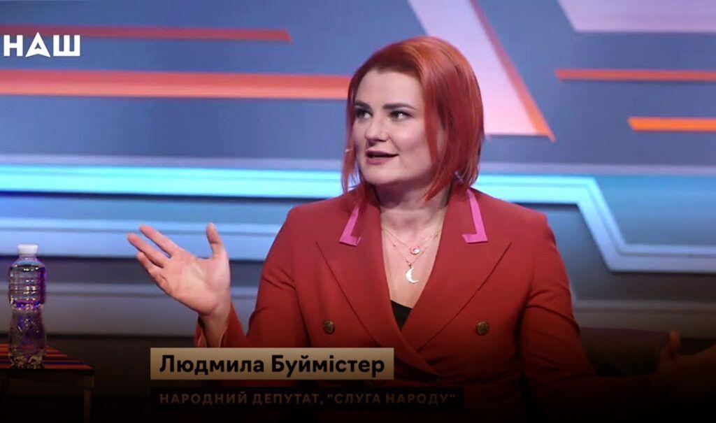 """В """"Слуге народа"""" предположили, что Украина """"не доживет"""" до следующей зимы"""