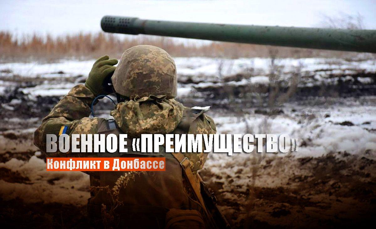 """В Киеве рассказали, что """"говорят"""" российские генералы своему руководству о """"мощи"""" ВСУ"""