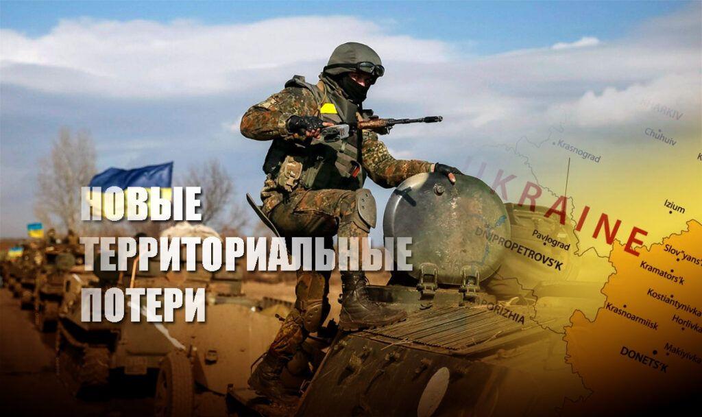 "На Украине спрогнозировали потерю шести областей при отказе от ""Минска-2"""