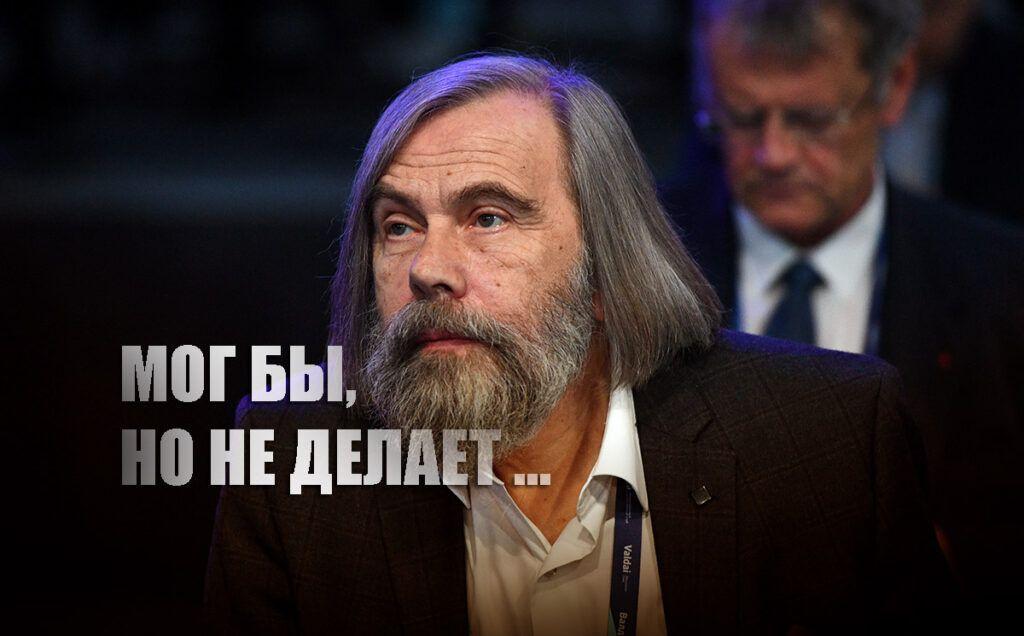 Погребинский назвал две причины, почему Путин пока не создаёт Украине «массу проблем»