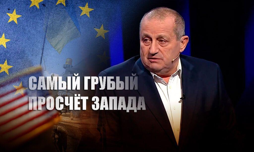 Запад грубо просчитался с последствиями, «выбив» Украину из рук РФ