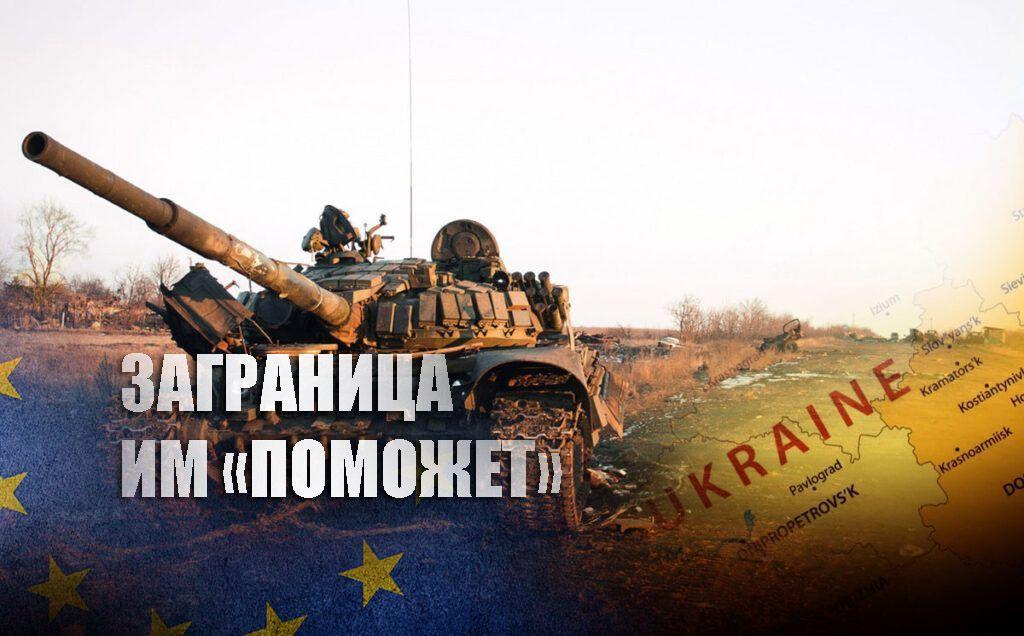"""Военный эксперт указал срок превращения Украины в """"серьезного"""" военного противника"""