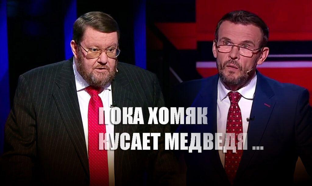 Сатановский объяснил украинцу Вакарову, в каком случае Россия «смахнет» Украину