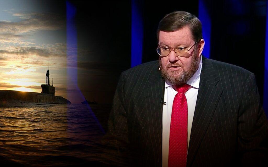 Сатановский высмеял идею США закрыть Атлантику для российских подлодок