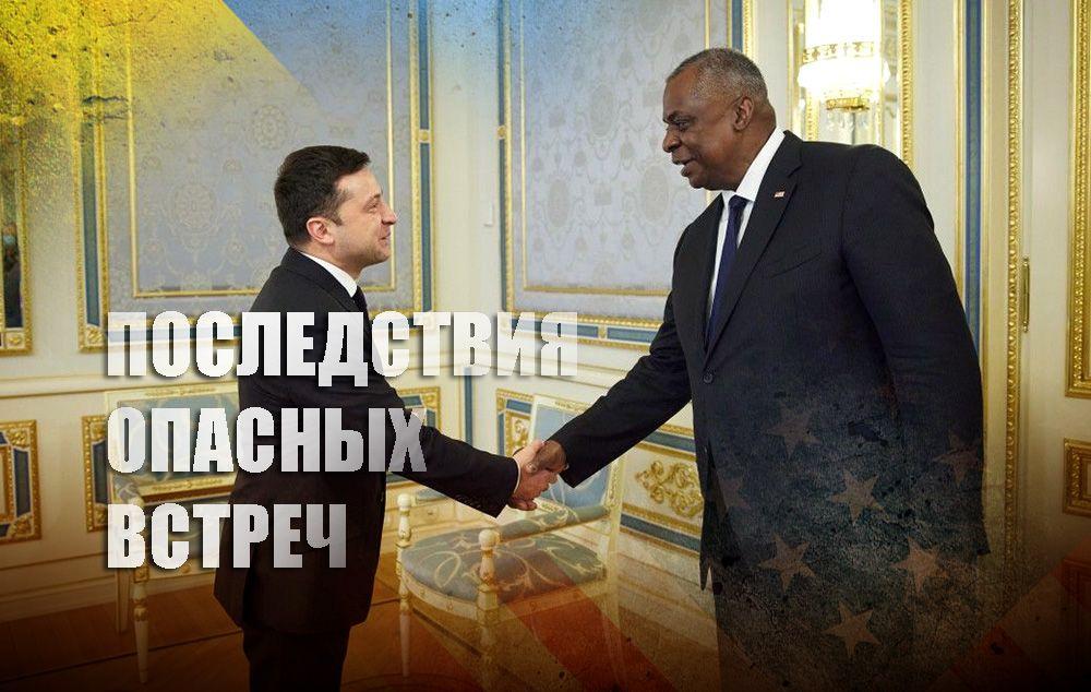 В России назвали последствия для НАТО в случае членства Украины в альянсе