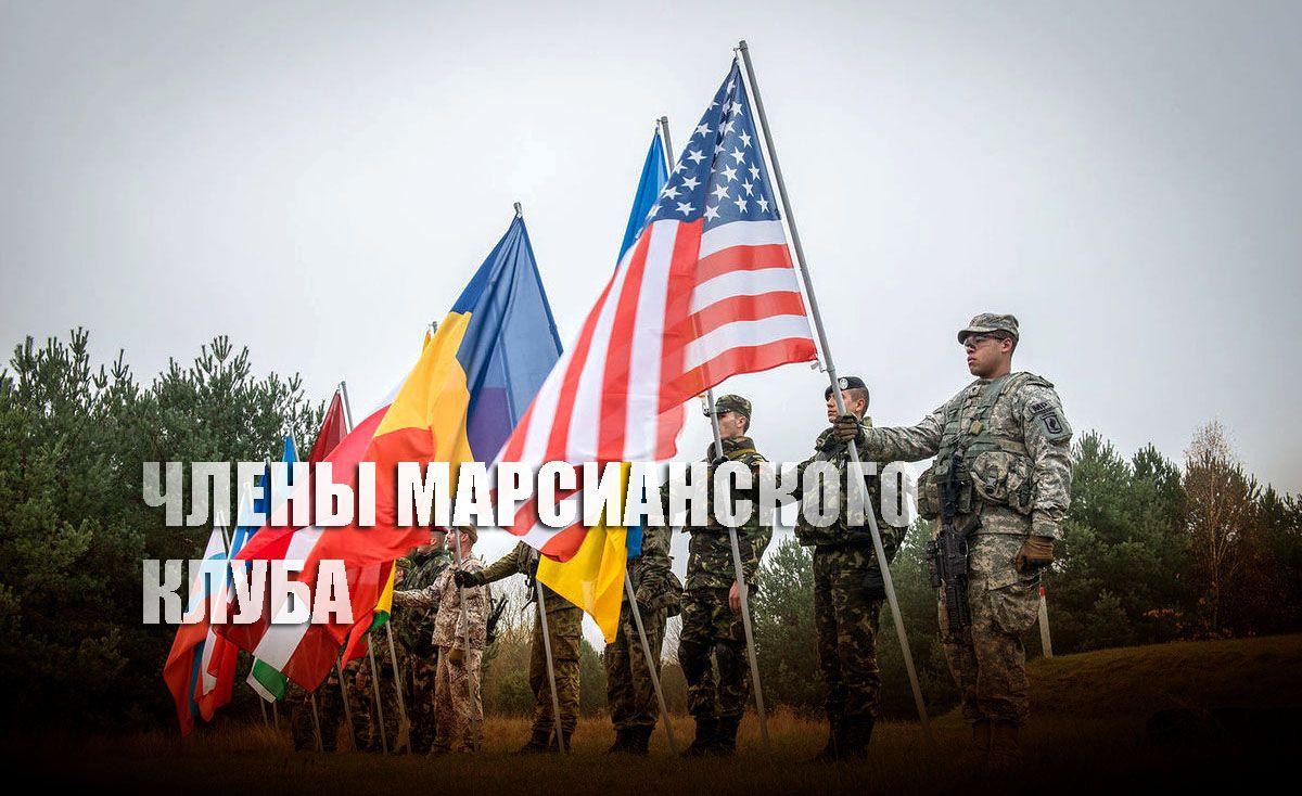 """Офицер НАТО сделал России """"предупреждение"""" по поводу Украины"""