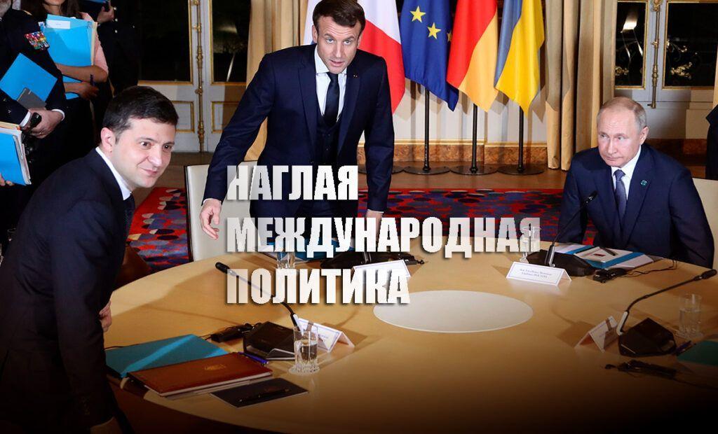 На Украине назвали главное условие для встречи Путина и Зеленского