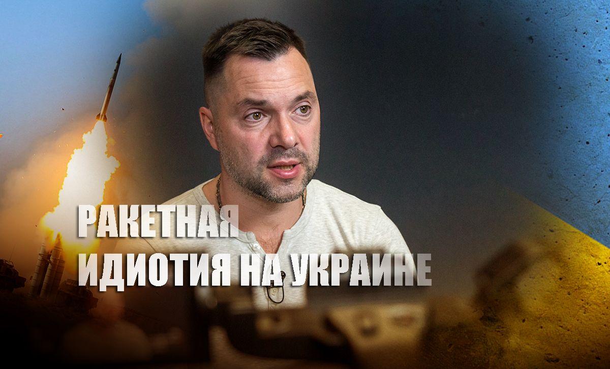 """В сети ответили на """"мечты"""" Киева нацелить ракеты на Москву"""