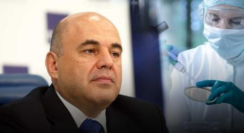 Премьер Мишустин сообщил о выявленном у него коронавирусе