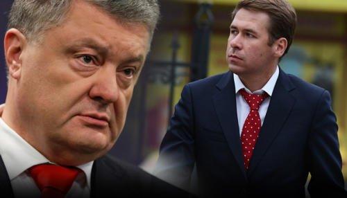 Игрок «Что Где Когда» будет оказывать правовую помощь Порошенко