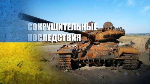 Эксперт дал оценку угрозам замсекретаря украинского СНБО силой захватить Донбасс