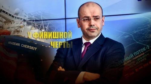"""Симонов пояснил, почему ситуация с """"СП-2"""" может привести к вооружённому столкновению"""