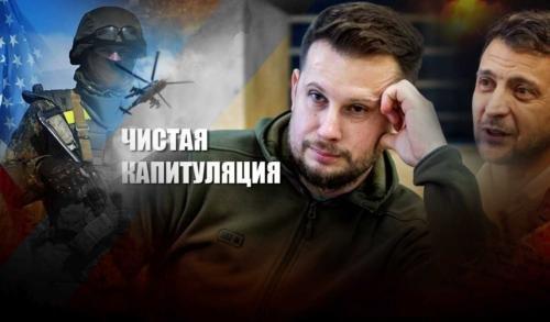 Лидер Нацкорпуса Билецкий рассказал какого числа Украина капитулирует