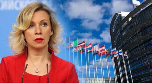 Мария Захарова о спецоперации Украины в ПАСЕ