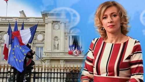 Мария Захарова прокомментировала мнение внешнеполитического ведомства Франции