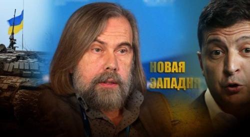 Погребинский пояснил, как Украина хочет подставить РФ в Минских соглашениях