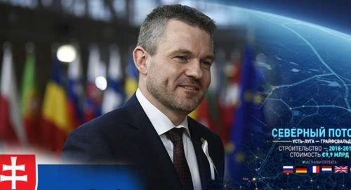 Премьеры Словакии и России обсудили Северный поток-2