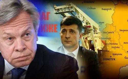 Пушков, назвал «Северный поток-2» усиливающим фактором перед лицом ненадежности Украины