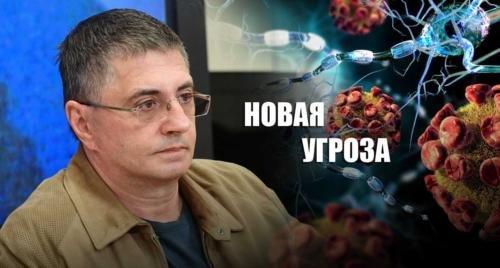 Доктор Мясников призвал людей готовиться к новой «серьезной эпидемии»