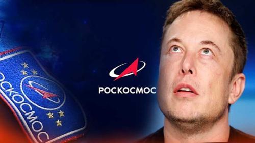 Рогозин: появление «SpaceX» стало толчком в развитии «Роскосмоса»