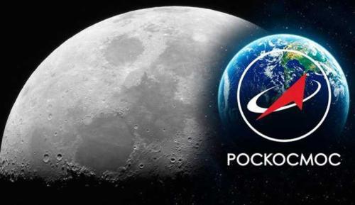 Роскосмос будет исследовать Луну с помощью искусственного интеллекта