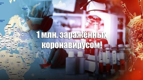 Количество заражённых коронавирусом в мире превысило 1 млн. человек