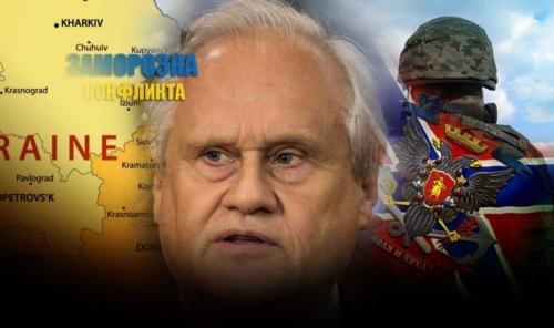 """Украина берёт окончательный курс на """"заморозку"""" конфликта на Донбассе"""