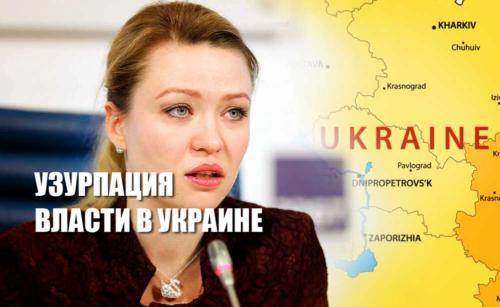 В ДНР рассказали, что Зеленский пытается забрать себе всю власть под видом минского процесса