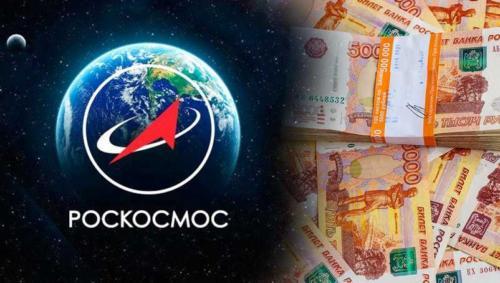 В Роскосмосе объяснили откуда появились данные о сверхвысокой средней зарплате