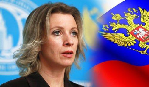 Захарова оценила заявление Нэнси Пелоси о причастности Москвы к публикации разговора Трампа и Зеленского